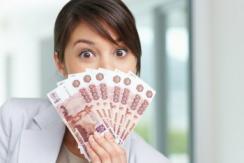 Как взять кредит с плохой историей в Москве